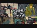 【パーフェクトダーク】ハードなタイプと一撃必殺 Part10