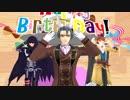 【MMDオトメ勇者】クロービスの誕生日2018【クラブ=マジェスティ】