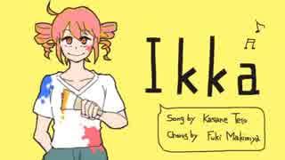[重音テト]Ikka[オリジナル曲]