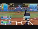 男村田の東方野球 Part5