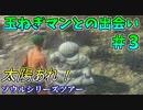 ダークソウル3・終わる世界 #3 ~ソウルシリーズツアー4章~