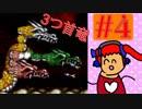 【実況】バーチャル美少女が超魔界村をプレイしてみた!stage4【超魔界村】