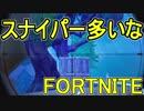 【日刊】初心者だと思ってる人のフォートナイト実況プレイPart107【Switch版Fortni...