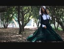 【COSPLAY.SO】ローゼンメイデン 翠星石のコスプレ衣装