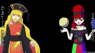 【東方BGM】「ピュアヒューリーズ」「パンデモニックプラネット」(アレンジ) thumbnail
