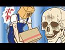 ガイコツ書店員 本田さん 第2話 A「売場のイカれたメンバーを紹介するぜ!」B「...
