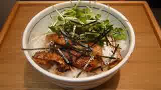 【手抜きランチ】鮭ハラスてり焼き丼