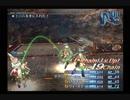 【FF12☆part31】FF中級者がFINAL FANTASYシリーズ1から楽しく実況プレイ♪