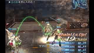 【FF12☆part31】FF中級者がFINAL FANTASY