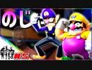 【4人実況】100個の罰ゲームで人格崩壊マリオパーティ #5【スーパーマリオパーティ】