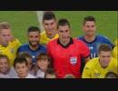 《親善試合》 イタリア vs ウクライナ(2018年10月10日)