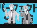 【大盛り二重唱】パーフェクト生命【みゅさん×溝】