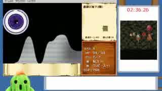【RTA】ラミィの大冒険2 00:09:59
