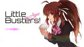 『Little Busters!』歌ってみた【AIPOC】