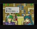 【実況】リンちゃんが好きすぎるFE烈火の剣 part25