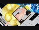 【東方MMD】藍しゃまに紳士枠をテストしてもらった(紳士向け)