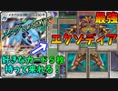 【ポケモンカード】最強のデッキ!メタグロスGXエクゾディア...