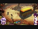 【The Flame in the Flood】流されてアイランド その1【VOICEROID】