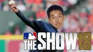 MLBレ〇プ!メジャーリーガーと化した先輩.MLB THE SHOW 24