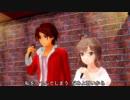 【MMD】赤咲湊くんとささらさんが歌う「別れても好きな人」