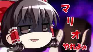 【ゆっくり】コウノトリチャレンジ【サイ
