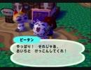 ◆どうぶつの森e+ 実況プレイ◆part84