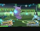 【ポケモンUSM】最強トレーナーへの道Act275【カプ・レヒレ】