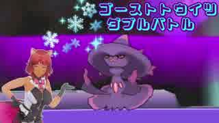 【ポケモンUSM】美少女転生おじさんの霊統