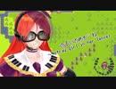 【波音リツ何かがキレ音源】のろいのめか゛ね【UTAUカバー】