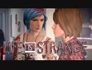 【実況】人生は選択肢だらけ【Life Is Strange】part19