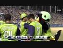 2018 ヤクルト 山田哲人 ホームラン集 1-34号 全ホームラン集