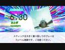 【DTXMania】おとぎ