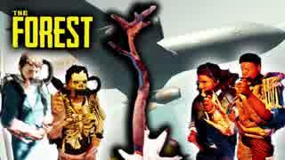 【サバイバルホラー】四人でThe Forestをカオスサバイバル実況最終回!