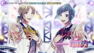 【ニコカラ】夢ファンファーレ〈LIP×LIP(