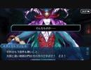 【実況】今更ながらFate/Grand Orderを初プレイする!354