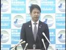 平成30年10月12日(金)茨城県知事定例記者会見