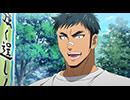 TVアニメ「火ノ丸相撲」 第二番「レスリングvs相撲」