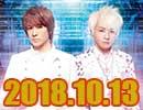 accessのオールナイトニッポン動画(2018年10月13日配信分)
