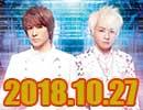 accessのオールナイトニッポン動画(2018年10月27日配信分)