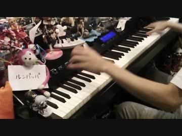 「インビジブル」 を弾いてみた 【ピアノ】