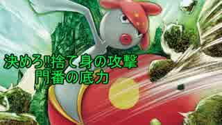 【ポケモンUSM】ジュカイン好きな龍驤のシ