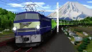 MMD鉄道でコキ10000高速貨物