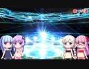 【FGO】引き続き琴葉姉妹が2018水着ガチャに挑戦してみた【200連+α】
