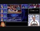 【ゆっくり実況】パラケルススの魔剣 #4