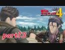 【戦場のヴァルキュリア4】極寒の地での熱き友情の物語part13