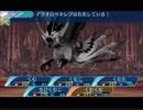 世界樹の迷宮X 純ファーマー縛り(HEROIC)第十一迷宮ボス、イワオロペネレプ