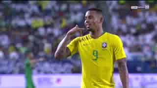 《親善試合》 サウジアラビア vs ブラジル
