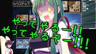 【モンスターファームバトルカード】~ウ