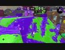 【Splatoon2】ローラーカンスト勢によるガチマッチpart66【ウデマエX】