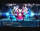 【実況】今更ながらFate/Grand Orderを初プレイする!復刻ハロウィン11